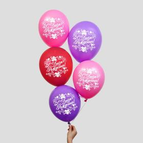 "Balloon 12"" ""happy birthday"", colors, 1 sided, set of 5 PCs MIX"