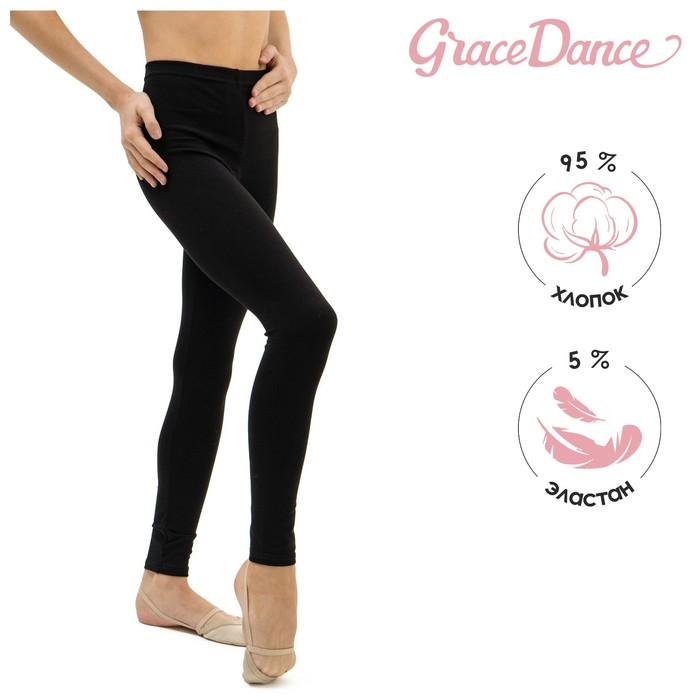 Лосины гимнастические х/б, размер 34, цвет чёрный - фото 7274600
