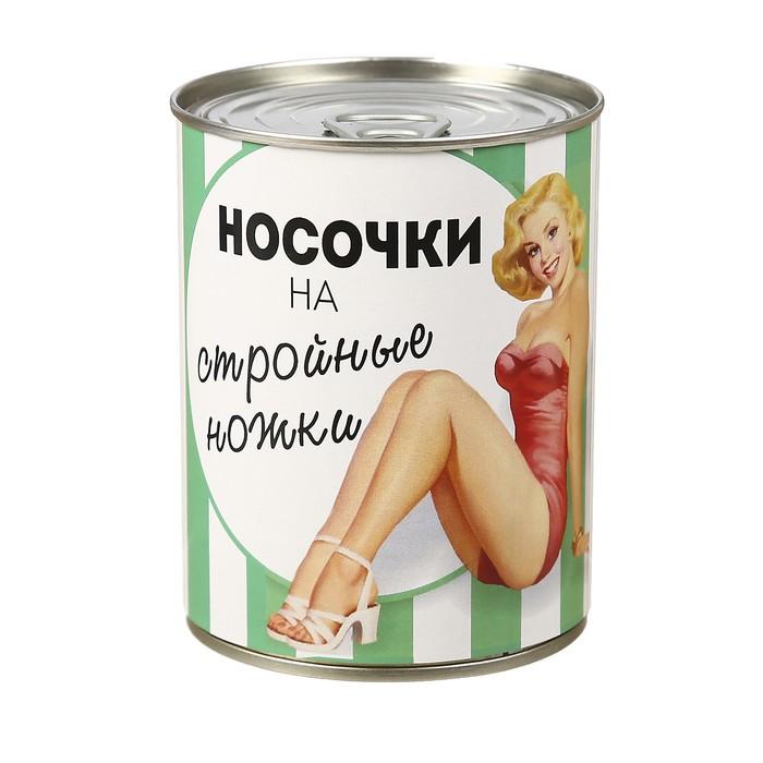 """Носки в банке """"Носочки на стройные ножки""""  (женские, цвет микс)"""