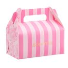 Сундук для сладостей «Для тебя», 16 × 15 × 9 см - фото 308034848