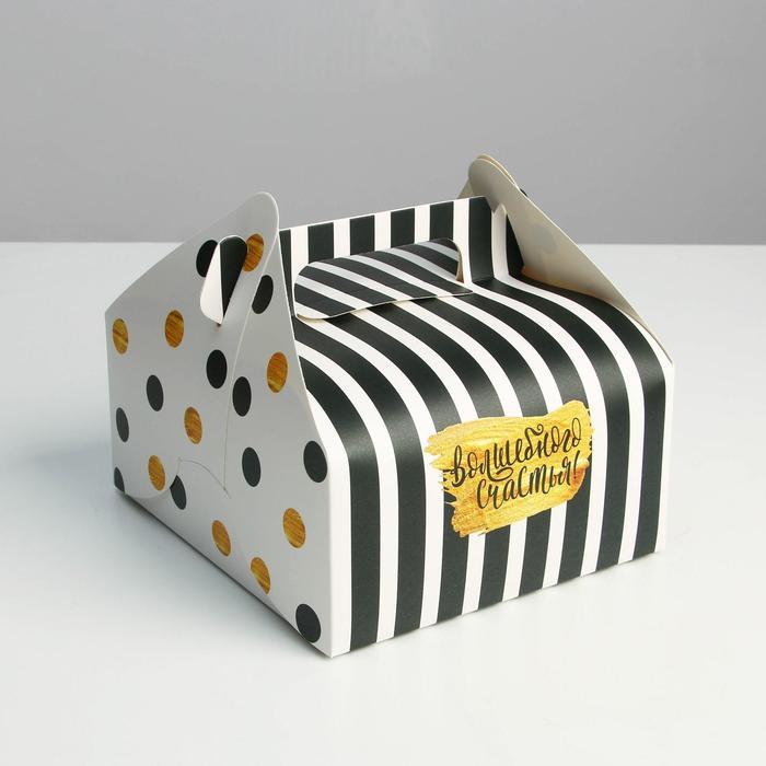 Сундук для сладостей «Волшебного счастья», 16 × 15 × 18 см - фото 308035435