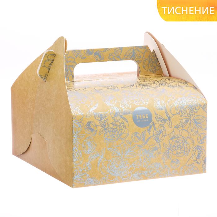 Сундук для сладостей «Тебе», 16 × 15 × 18 см - фото 308035438