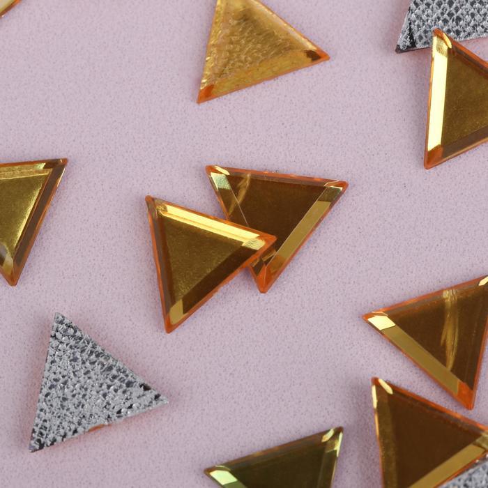 Стразы термоклеевые «Треугольник», 10 × 10 мм, 50 шт, цвет жёлтый