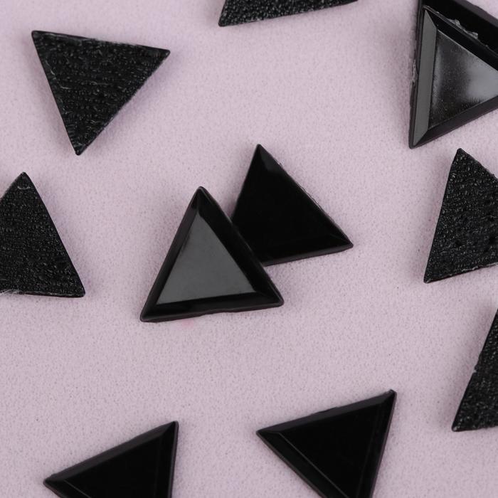Стразы термоклеевые «Треугольник», 10 × 10 мм, 50 шт, цвет чёрный