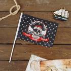 "Флаг пирата ""Гроза семи морей"" настольный 14х21см"