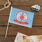 """Флаг пирата """"На всех парусах"""" настольный 14х21см"""