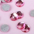 Стразы термоклеевые «Круг», d = 10 мм, 50 шт, цвет розовый
