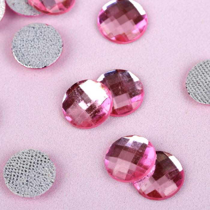 Стразы термоклеевые «Круг», d = 10 мм, 50 шт, цвет розовый - фото 705014800