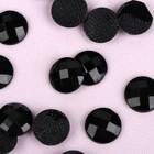 Стразы термоклеевые «Круг», d = 10 мм, 50 шт, цвет чёрный