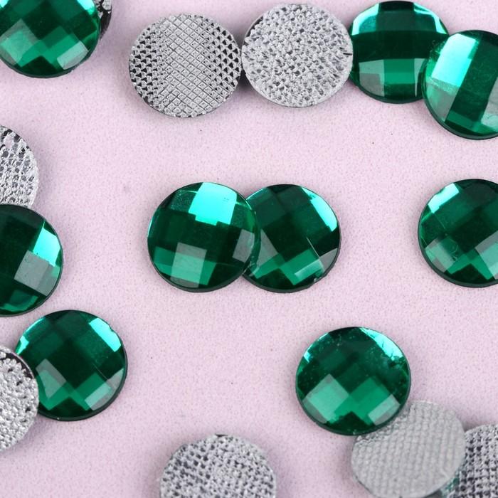 """Стразы термоклеевые """"Круг"""", d=10мм, 50шт, цвет зелёный"""