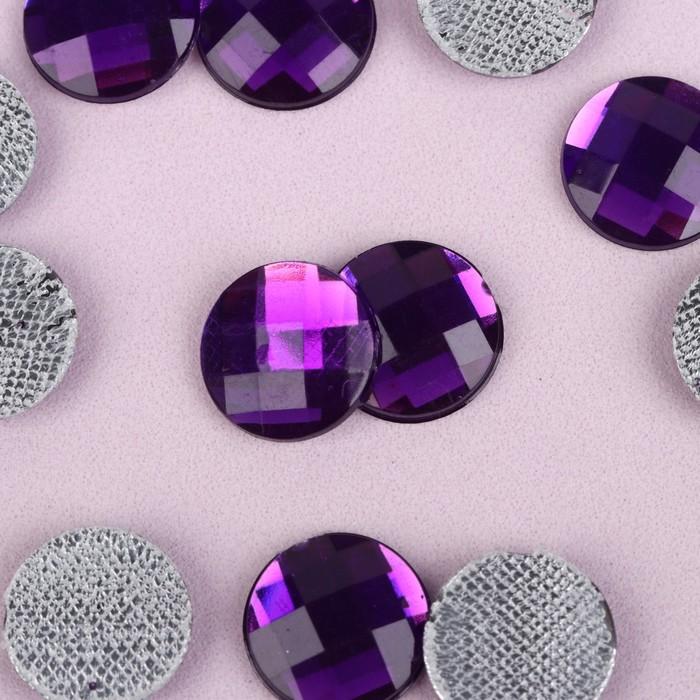 """Стразы термоклеевые """"Круг"""", d=12мм, 20шт, цвет фиолетовый"""