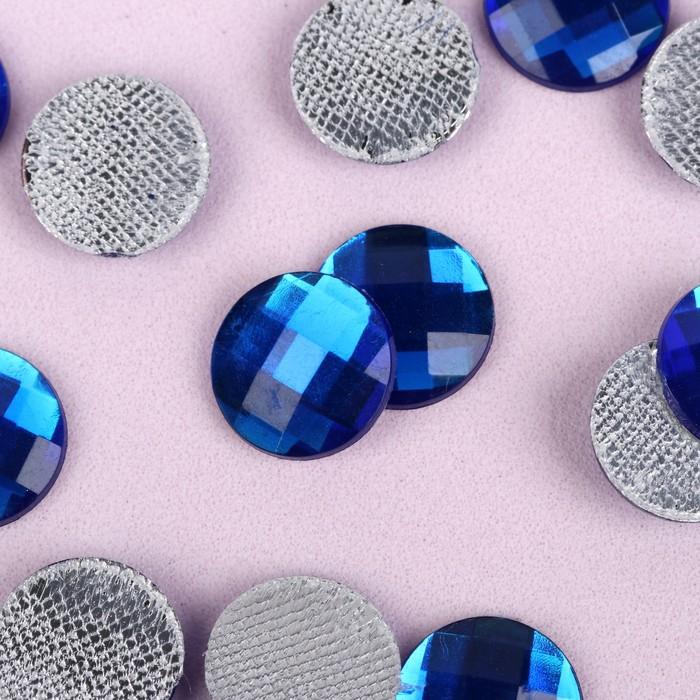 """Стразы термоклеевые """"Круг"""", d=12мм, 20шт, цвет синий"""