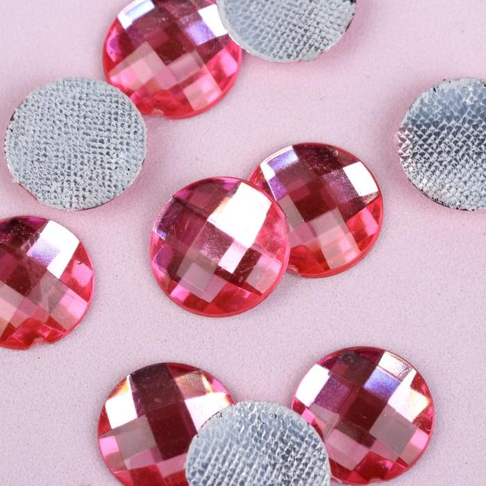 Стразы термоклеевые «Круг», d = 14 мм, 10 шт, цвет розовый - фото 702136891