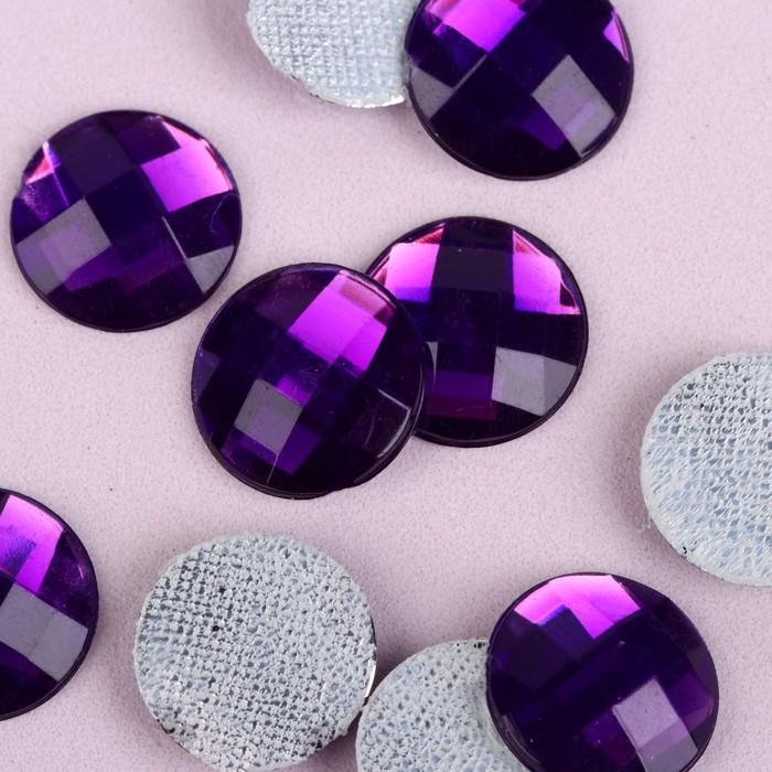 """Стразы термоклеевые """"Круг"""", d=14мм, 10шт, цвет фиолетовый"""