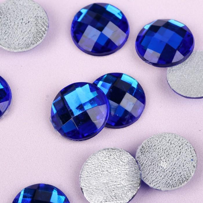 """Стразы термоклеевые """"Круг"""", d=14мм, 10шт, цвет синий"""