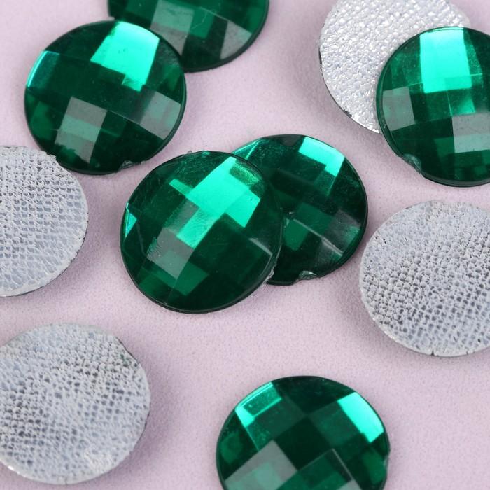 """Стразы термоклеевые """"Круг"""", d=14мм, 10шт, цвет зелёный"""