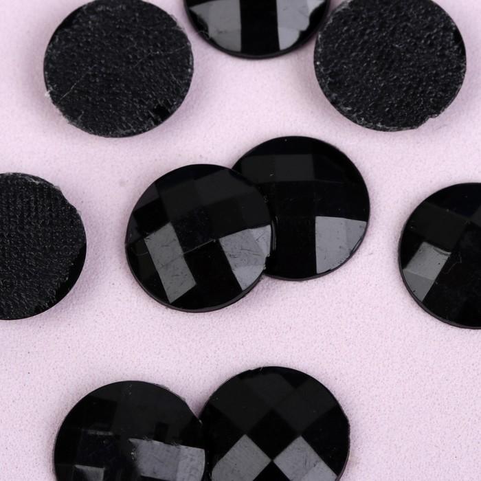 """Стразы термоклеевые """"Круг"""", d=14мм, 10шт, цвет чёрный"""