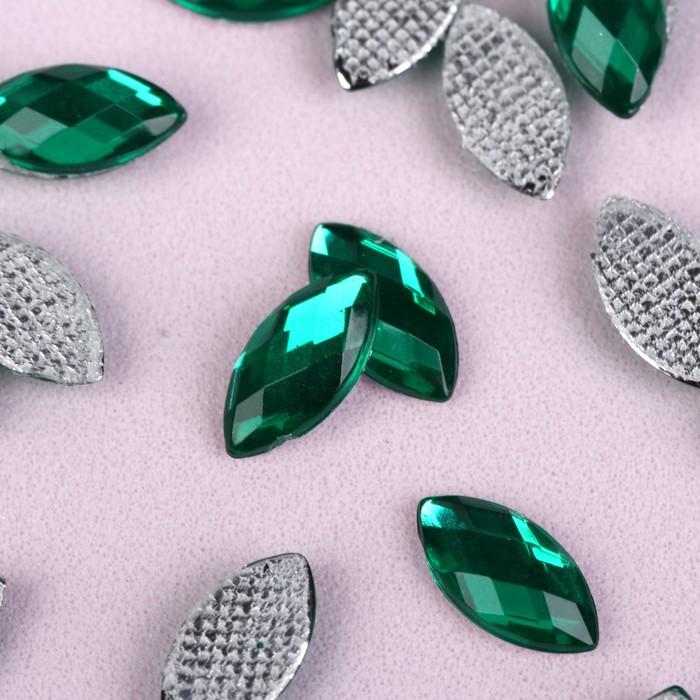 Стразы термоклеевые «Лепесток», 5 × 10 мм, 100 шт, цвет зелёный - фото 702136781