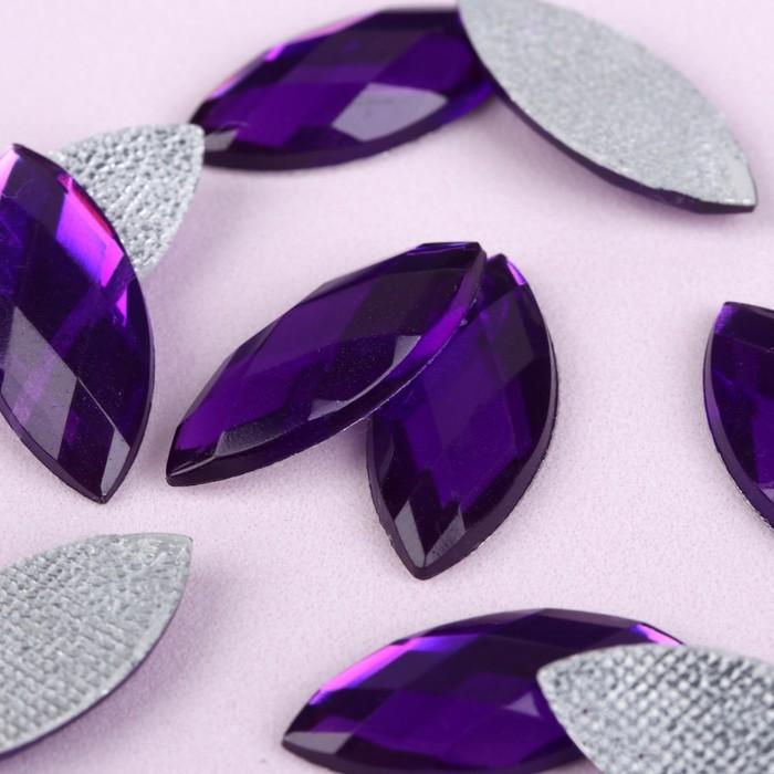 Стразы термоклеевые «Лепесток», 9 × 20 мм, 20 шт, цвет фиолетовый - фото 702136796