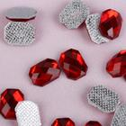 Стразы термоклеевые «Прямоугольник», 6 х 8мм, 50 шт, цвет красный