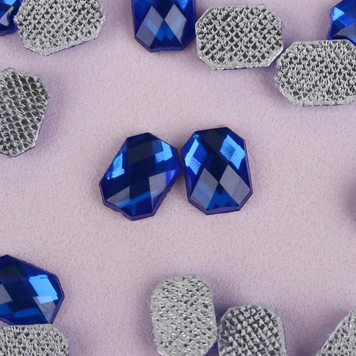 Стразы термоклеевые «Прямоугольник», 6 × 8 мм, 50 шт, цвет синий - фото 702136826