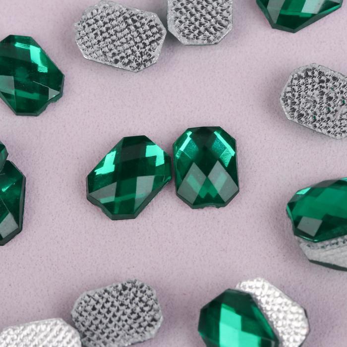 Стразы термоклеевые «Прямоугольник», 6 × 8 мм, 50 шт, цвет зелёный