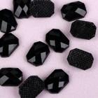 Стразы термоклеевые «Прямоугольник», 6 х 8мм, 50 шт, цвет чёрный
