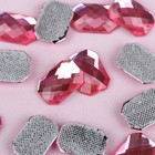 Стразы термоклеевые «Прямоугольник», 10 × 14 мм, 20 шт, цвет розовый