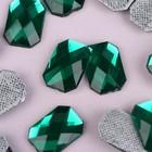 Стразы термоклеевые «Прямоугольник», 10 × 14 мм, 20 шт, цвет зелёный
