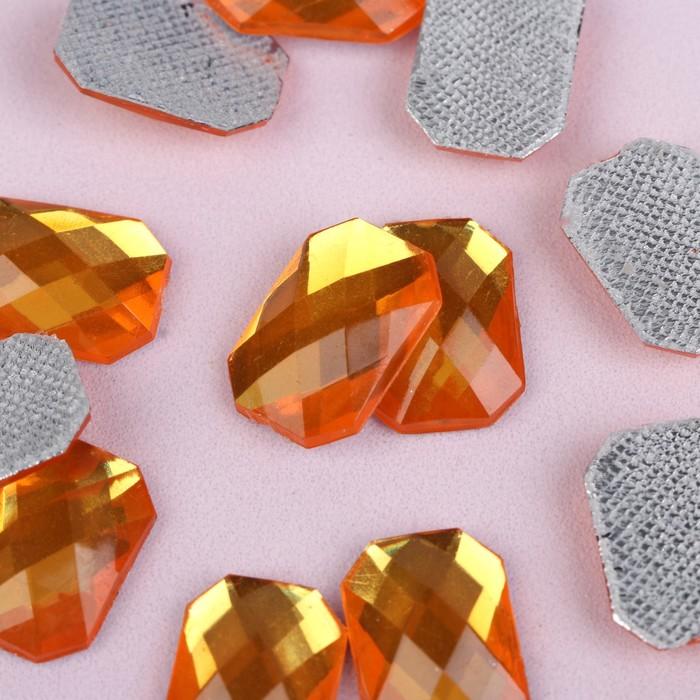 Стразы термоклеевые «Прямоугольник», 10 × 14 мм, 20 шт, цвет жёлтый