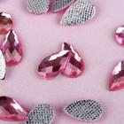 Стразы термоклеевые «Капля», 6 × 10 мм, 50 шт цвет розовый