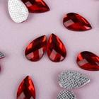 Стразы термоклеевые «Капля», 6 × 10 мм, 50 шт цвет красный