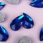 Стразы термоклеевые «Капля», 6 × 10 мм, 50 шт цвет синий