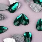 Стразы термоклеевые «Капля», 6 × 10 мм, 50 шт цвет зелёный