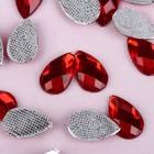 Стразы термоклеевые «Капля», 8 × 13 мм, 50 шт цвет красный