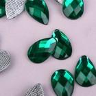 Стразы термоклеевые «Капля», 8 × 13 мм, 50 шт цвет зелёный