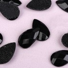 Стразы термоклеевые «Капля», 8 × 13 мм, 50 шт цвет чёрный