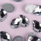 Стразы термоклеевые «Капля», 10 × 14 мм, 20 шт, цвет белый