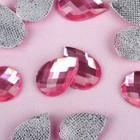 Стразы термоклеевые «Капля», 10 × 14 мм, 20 шт, цвет розовый