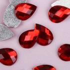 Стразы термоклеевые «Капля», 10 × 14 мм, 20 шт, цвет красный