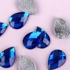 Стразы термоклеевые «Капля», 10 × 14 мм, 20 шт, цвет синий
