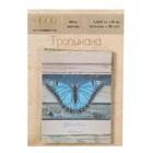 """Набор карточек для скрапбукинга (20 шт) """"Тропикана"""" 7,5х10 и 10х15 см"""