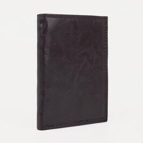Портмоне мужское 2 в 1 (авто), отдел, для карт, для монет, цвет коричневый