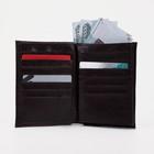 Портмоне мужское 3 в 1 (авто+паспорт), 4 отдела, для карт, для монет, цвет коричневый - фото 59534
