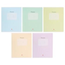 Тетрадь 12 листов в линейку «Люкс», обложка мелованный картон, ВД-лак, МИКС