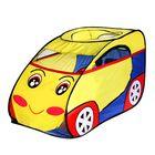 Игровая палатка «Крутая машина», разноцветная