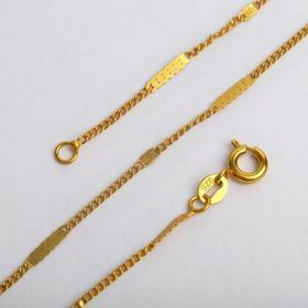 """Цепь набор 12 шт """"Мелкие звенья"""", цвет золото, 43 см"""