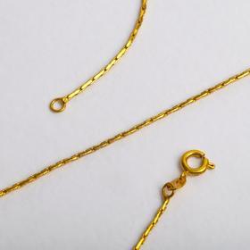 """Цепь набор 12 шт """"Плоские звенья"""", цвет золото, 43 см"""
