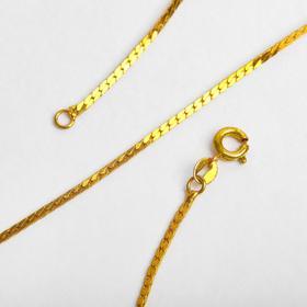 """Цепь набор 12 шт """"Косичка"""", цвет золото, 43 см"""