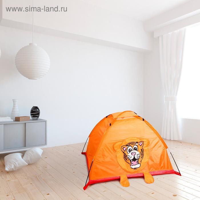 """Игровая палатка """"Тигр"""", цвет оранжевый"""